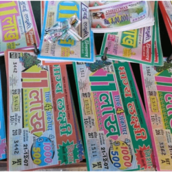 Play Lottery Online in India - Lotto Blog